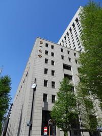 東京そぞろ歩き・レトロ探訪:第一生命館&東京駅 - 日本庭園的生活