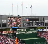 5/18雨天中止につき、旧広島市民球場とマツダスタジアムでの懐かしのフォトでも - Out of focus ~Baseballフォトブログ~