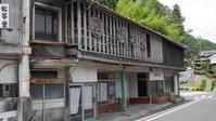 昭和型百貨店・店舗 - 路地裏統合サイト【町角風景】