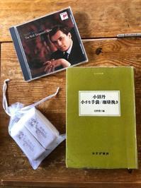 海辺の本棚『小さな手袋/珈琲挽き』 - 海の古書店