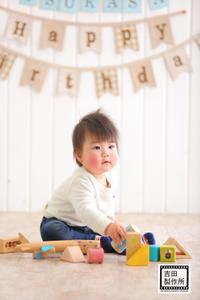 TSUKASA birthday - ヨシダシャシンカンのヨシダイアリー