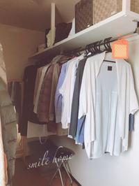 洋服の整理収納でラクな生活を手に入れる♪ - smile home ~ 整理収納アドバイザー須藤有紀が綴る ゆるゆるお片づけ日記@三重県四日市 ~