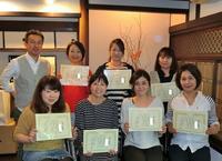 茶論会お茶講座 第5期生 卒業試験開始 - 茶論 Salon du JAPON MAEDA