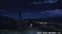 「ゆるキャン△」舞台探訪012 リン、早太郎温泉から陣馬形山キャンプ場へ、そして(第10話) - 蜃気楼の如く
