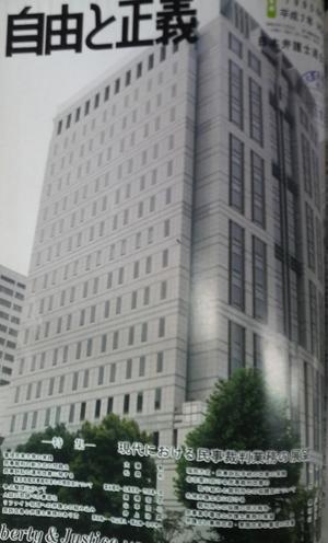 百田尚樹大先生に訴訟けしかける辣腕弁護士先生 - 楽なログ