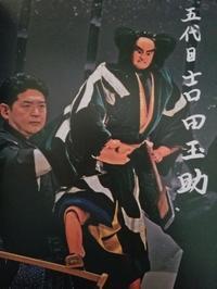 襲名 - 梟通信~ホンの戯言
