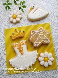 バレエのアイシングクッキー - nanako*sweets-cafe♪