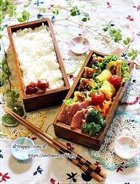 白はんぺんでネギ焼き弁当と今夜はおうち呑み♪ - ☆Happy time☆