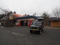2018.01.05 もみぢの里で自販機うどん ジムニー車中泊四国一周53 - ジムニーとカプチーノ(A4とスカルペル)で旅に出よう