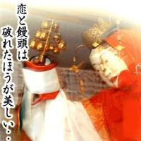 吾亦紅(われもこう)につっこむ/吾亦紅⑴ - 鯵庵の京都事情