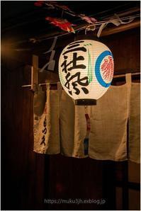 三社祭の夜 - muku3のフォトスケッチ