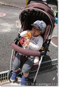 少し早いけど…1歳8ヶ月になる王子の記録 - 素敵な日々ログ+ la vie quotidienne +