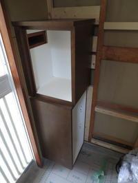 改修工事 - 高橋良彰建築研究所のブログ