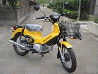 出来ましたクロスカブのPRO仕様! - バイクの横輪