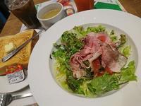 ローストビーフサラダ - NATURALLY