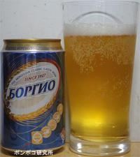 Боргио(Borgio) - ポンポコ研究所(アジアのお酒)