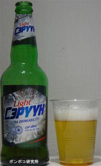 Light СЭРҮҮН(Light SERUUN) - ポンポコ研究所(アジアのお酒)