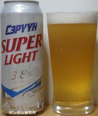 СЭРҮҮН Super Light(SERUUN Super Light) - ポンポコ研究所(アジアのお酒)
