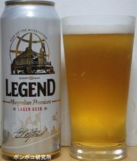 Legend - ポンポコ研究所(アジアのお酒)
