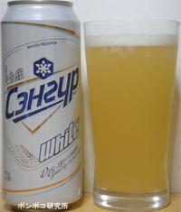 Сэнгүр White (Sengur White:セングル ホワイト) - ポンポコ研究所(アジアのお酒)