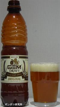 GEM Draft - ポンポコ研究所(アジアのお酒)