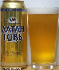 Алтан Говь(Altan Govi:Golden Gobi) - ポンポコ研究所(アジアのお酒)