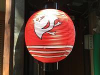 京都  第181回鴨川をどり - my gallery-2