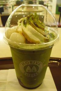 モリバコーヒー『宇治抹茶あずきクラッシー』 - My favorite things