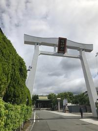 石切神社 - おうちやさい