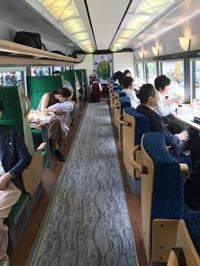 伊豆クレイルの旅 〜列車内編〜 - 何かがあるから毎日楽しい!!