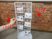 ダイソー商品で作る!くるくる回る什器 - maruwa★taroのFelt Factory