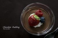 魅惑のチョコレートプリン - ✿ Green Table ✿