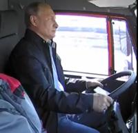 プーチン大統領とトラック野郎 - 井上靜 網誌