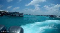 ヴィヴァンタタージコーラルリーフリゾート&スパ - 沖縄の休日2