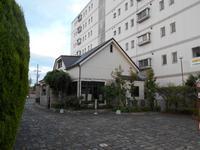 町家カフェ 太郎茶屋鎌倉 広畑店 - ここらへんの情報