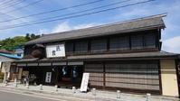GW3 安達をぶらり/智恵子の生家・智恵子記念館 @福島県二本松市 - 963-7837