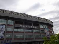 六大学野球明治神宮野球場 - 浦安フォト日記
