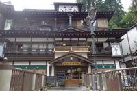 銀山温泉 旅館 永澤平八 - レトロな建物を訪ねて