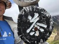 茶臼岳180520愛しき山 - 週末は山にいます