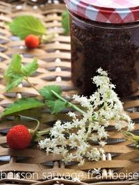 草苺でコンフィチュール - serendipity blog