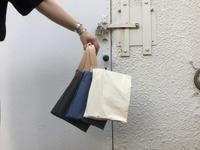 お休みのお知らせ & whowhat DOUBLE POUCH - Lapel/Blog