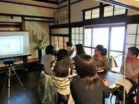 茶論会 お茶講座 第5期生修了 - 茶論 Salon du JAPON MAEDA