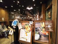 Roiura Curry SAMURAI 北広島店など・・・ - カーリー67 ~ka-ri-style~
