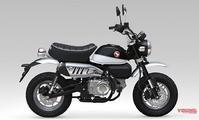ヤングマシン(ウェビック)さんの「モンキーヒストリーも公開モンキー125が欧州で発表、黒もある」 - マーチとバイク