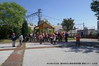 第56回北九州市民体育祭 春季レデースウオーク - NPO法人北九州ウオーキング協会2