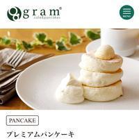 5月の京都旅  パンケーキgramと松葉のお蕎麦 - ほろ酔いにて
