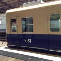 関西は私鉄乗り入れがすごく便利、はじめて乗る阪神電車で今日の現場尼崎浜名医院へ。 - 線路マニアでアコースティックなギタリスト竹内いちろ@三重/四日市