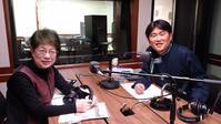 TOKYO FM「トランス・ワールド・ミュージック・ウェイズ」に出演しました - トゥバ日記 тыва дневник