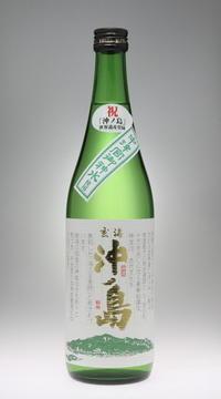 沖ノ島 本醸造[勝屋酒造] - 一路一会のぶらり、地酒日記