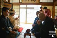2018/4/7自宅で花嫁さんになる - 「三澤家は今・・・」
